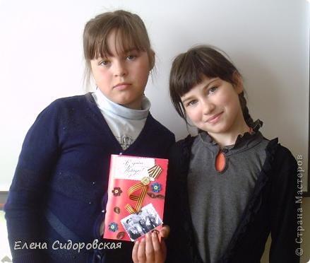 Три открытки с ромашками от 2 и 3 классов. фото 25