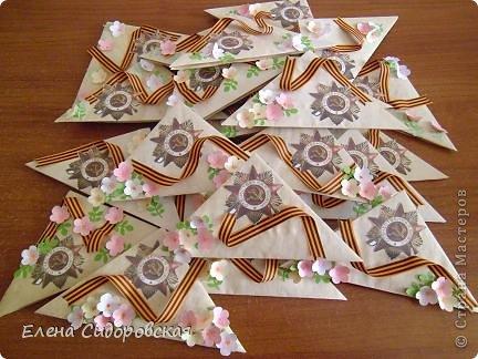 Три открытки с ромашками от 2 и 3 классов. фото 23