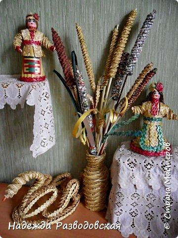 Мастер-класс. Спиральное плетение вокруг каркаса.( Из соломки, газетных трубочек, картонных полосок) фото 4