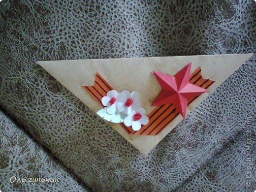 И снова здравствуйте!!! Наконец то я закончила коробку для кукольного театра!!! первая вот тут: https://stranamasterov.ru/node/740479 в садике наверное уже заждались))) после праздников отнесу! фото 25