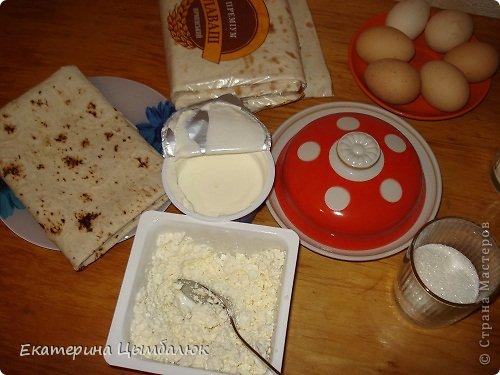 Кулинария Мастер-класс Рецепт кулинарный Мелина из лаваша с творогом Продукты пищевые фото 2