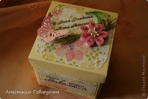 Доброго времени суток жители Страны Мастеров!!! Вашему внимаю представляю еще одну коробочку с сюрпризом по случаю дня рождения замечательного человека.   фото 2