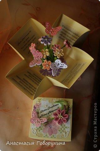 Доброго времени суток жители Страны Мастеров!!! Вашему внимаю представляю еще одну коробочку с сюрпризом по случаю дня рождения замечательного человека.   фото 10