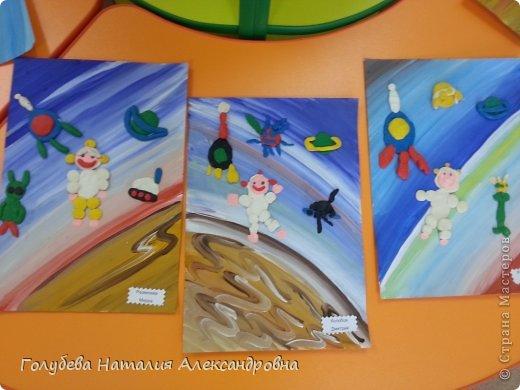 """Вот такие замечательные работы у нас получились с детьми детского сада """"Мозаика"""". фото 2"""