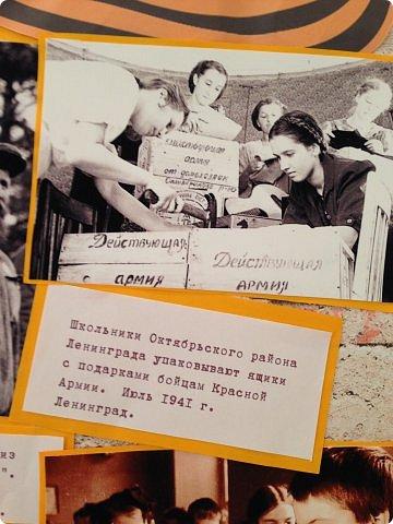 """Однажды, я прочитала стихотворений Валентины Салий """"О детях войны"""" и поняла, что это тема обязательно должна быть на наших занятиях отражена. Юные герои , а они все герои, приближали этот День Победы  не только подвигами, но и просто тем, что выживали не смотря ни на что..... Они испили чашу войны, полную горечи, страданий, унижений, голода, побоев, одиночества и полной незащищенности...  фото 8"""