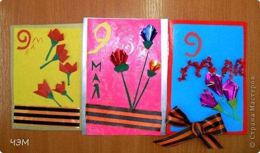 Победы аппликация детские открытки к 9