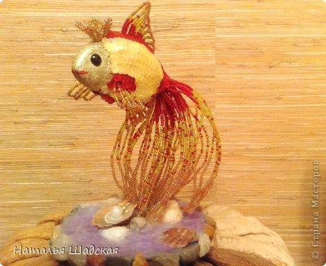 Золотая рыбка 2 Бисер