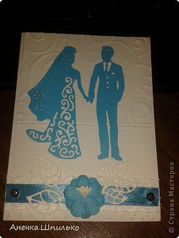 Подскажите чего нехватает? Делаю первый раз.Приглашение на свадьбу в бирюзовом цвете.