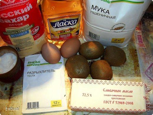 Кулинария Мастер-класс Сладкий пирог на лимонаде с фруктами Продукты пищевые фото 2
