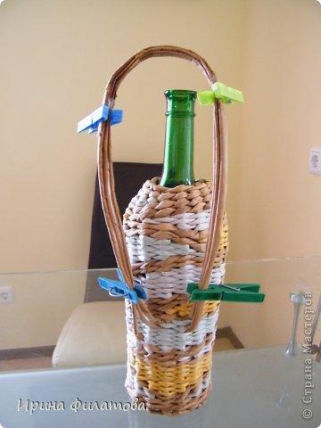 Мастер-класс Поделка изделие Плетение Наряжаем бутылочку   Бумага газетная Бутылки стеклянные Трубочки бумажные фото 28