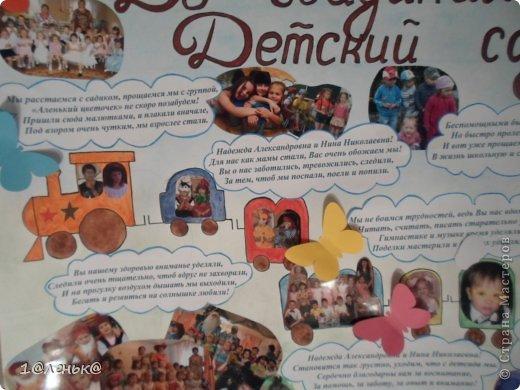 Оформление к юбилею детского сада фото