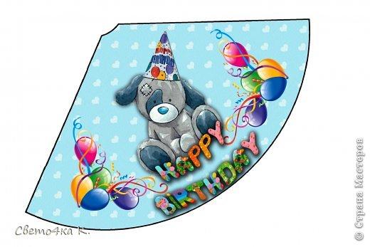 """Готовлюсь к первому Дню рождения Макса. Так как мишек тэдди я люблю давно, тематику решила выбрать соответственную - """"Голубоносые друзья мишки тэдди"""". Постараюсь в дальнейшем оформлении держаться этой линии. фото 11"""