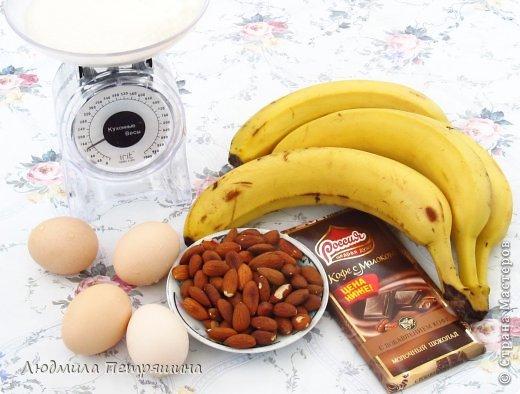 Кулинария Мастер-класс Рецепт кулинарный Банановый кекс  фото 2