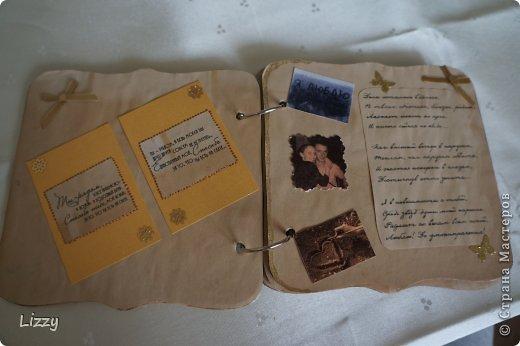 Был сделан моему мужу в подарок на день рождения. Альбом готовый, бумага офисная, вымочена в кофе. После проутюжена, распечатаны стихи. фото 2