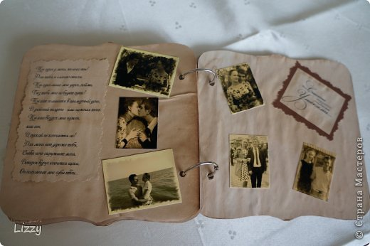 Был сделан моему мужу в подарок на день рождения. Альбом готовый, бумага офисная, вымочена в кофе. После проутюжена, распечатаны стихи. фото 5