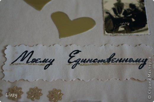 Был сделан моему мужу в подарок на день рождения. Альбом готовый, бумага офисная, вымочена в кофе. После проутюжена, распечатаны стихи. фото 10