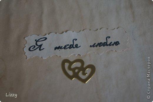 Был сделан моему мужу в подарок на день рождения. Альбом готовый, бумага офисная, вымочена в кофе. После проутюжена, распечатаны стихи. фото 11