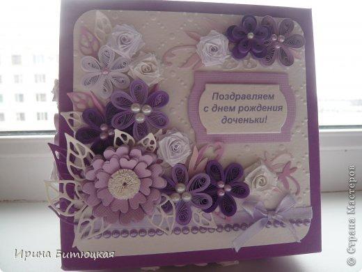 Коробка размер 13Х13. Очень нравятся коробки Оли Маркович, попробовала такую же форму коробки сделать, вроде получилось. Цветовое сочетание мое любимое - в сиренево-фиолетовых тонах.......