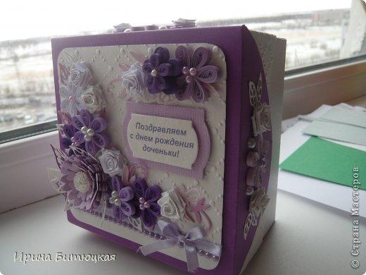 Коробка размер 13Х13. Очень нравятся коробки Оли Маркович, попробовала такую же форму коробки сделать, вроде получилось. Цветовое сочетание мое любимое - в сиренево-фиолетовых тонах....... фото 2