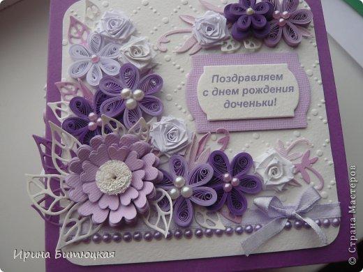 Коробка размер 13Х13. Очень нравятся коробки Оли Маркович, попробовала такую же форму коробки сделать, вроде получилось. Цветовое сочетание мое любимое - в сиренево-фиолетовых тонах....... фото 4