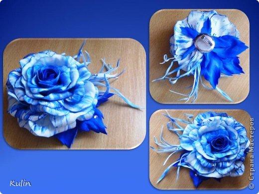 У коллеги день рождения. Думала что подарить... как вдруг та проговорилась, что к синему платью хочет заказать брошь-цветок... Ура! Есть решение! Значит эта брошь будет подарком!!! фото 1