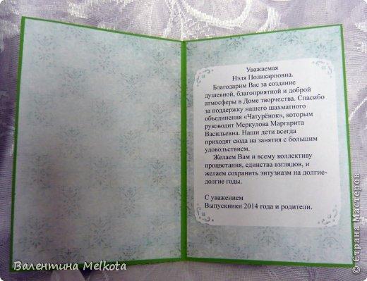 Эти похожие открытки делала на выпускной для тренера по шахматам и для директора Дома творчества. Они обе женщины пенсионного возраста, но думаю, что птичек, цветочки и рюшечки любят все женщины и в любом возрасте. Они обе большого формата 21х15 см. фото 6