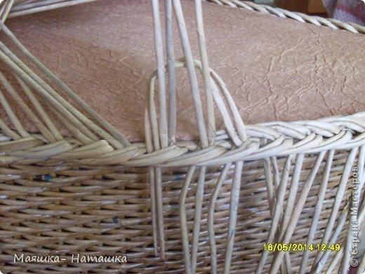 Ну и еще несколько плетушек.  Это наборчик из двух одинаковых коробочек. фото 24