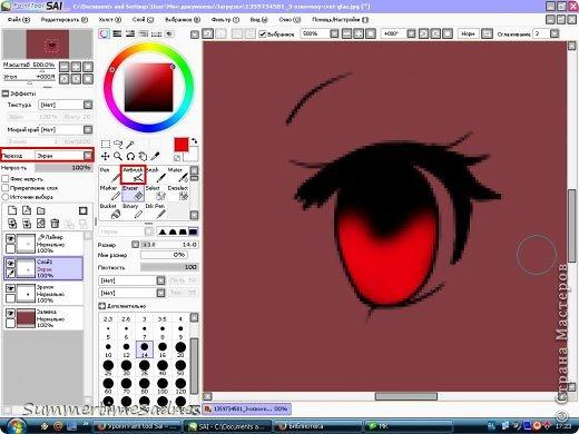 Итак,для того чтобы нарисовать глаз в Paint tool sai нам нужно сделать лайнер. Для этого мы открываем в SAI любой рисунок и делаем лайнер глаза,либо можете нарисовать лайнер сами без готового рисунка. фото 10
