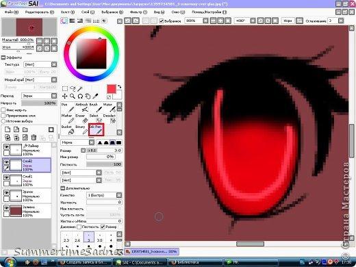 Итак,для того чтобы нарисовать глаз в Paint tool sai нам нужно сделать лайнер. Для этого мы открываем в SAI любой рисунок и делаем лайнер глаза,либо можете нарисовать лайнер сами без готового рисунка. фото 11