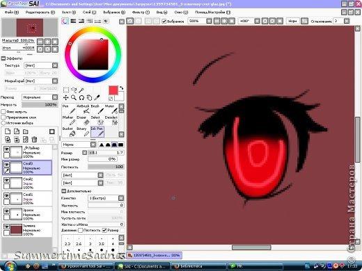 Итак,для того чтобы нарисовать глаз в Paint tool sai нам нужно сделать лайнер. Для этого мы открываем в SAI любой рисунок и делаем лайнер глаза,либо можете нарисовать лайнер сами без готового рисунка. фото 12