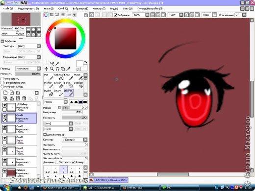 Итак,для того чтобы нарисовать глаз в Paint tool sai нам нужно сделать лайнер. Для этого мы открываем в SAI любой рисунок и делаем лайнер глаза,либо можете нарисовать лайнер сами без готового рисунка. фото 13