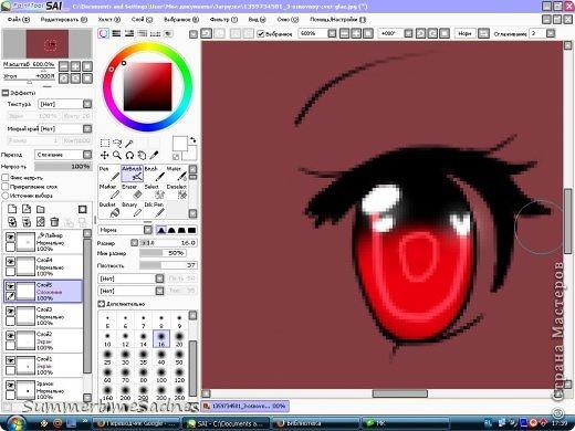 Итак,для того чтобы нарисовать глаз в Paint tool sai нам нужно сделать лайнер. Для этого мы открываем в SAI любой рисунок и делаем лайнер глаза,либо можете нарисовать лайнер сами без готового рисунка. фото 14