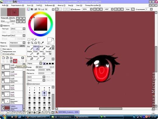 Итак,для того чтобы нарисовать глаз в Paint tool sai нам нужно сделать лайнер. Для этого мы открываем в SAI любой рисунок и делаем лайнер глаза,либо можете нарисовать лайнер сами без готового рисунка. фото 15