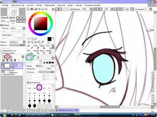Итак,для того чтобы нарисовать глаз в Paint tool sai нам нужно сделать лайнер. Для этого мы открываем в SAI любой рисунок и делаем лайнер глаза,либо можете нарисовать лайнер сами без готового рисунка. фото 2