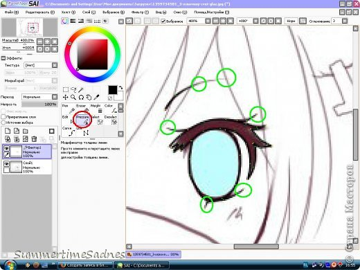 Итак,для того чтобы нарисовать глаз в Paint tool sai нам нужно сделать лайнер. Для этого мы открываем в SAI любой рисунок и делаем лайнер глаза,либо можете нарисовать лайнер сами без готового рисунка. фото 3