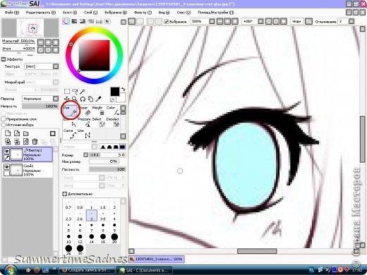 Итак,для того чтобы нарисовать глаз в Paint tool sai нам нужно сделать лайнер. Для этого мы открываем в SAI любой рисунок и делаем лайнер глаза,либо можете нарисовать лайнер сами без готового рисунка. фото 4
