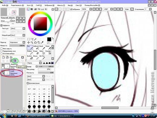 Итак,для того чтобы нарисовать глаз в Paint tool sai нам нужно сделать лайнер. Для этого мы открываем в SAI любой рисунок и делаем лайнер глаза,либо можете нарисовать лайнер сами без готового рисунка. фото 5