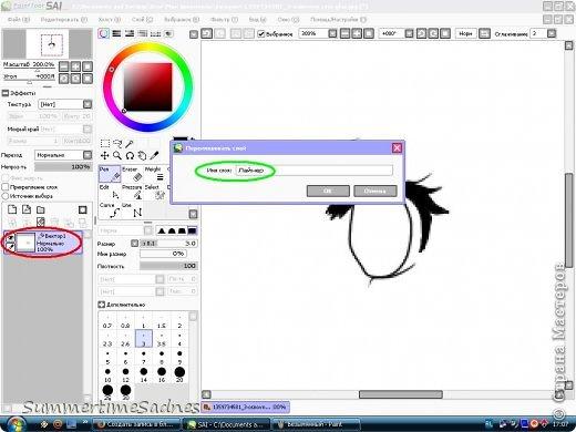 Итак,для того чтобы нарисовать глаз в Paint tool sai нам нужно сделать лайнер. Для этого мы открываем в SAI любой рисунок и делаем лайнер глаза,либо можете нарисовать лайнер сами без готового рисунка. фото 7