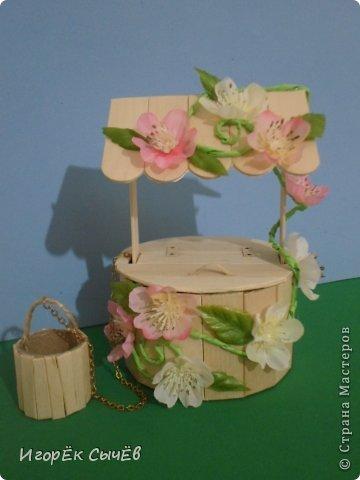 Мастер-класс Поделка изделие Скрапбукинг Цветочный колодец  фото 22