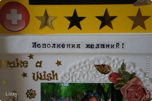 У близкой подружки юбилей, решила сделать памятный подарок. Получилось скрап-панно в бюджетном варианте. Основной цвет белый, так как она рентгенолог. фото 7