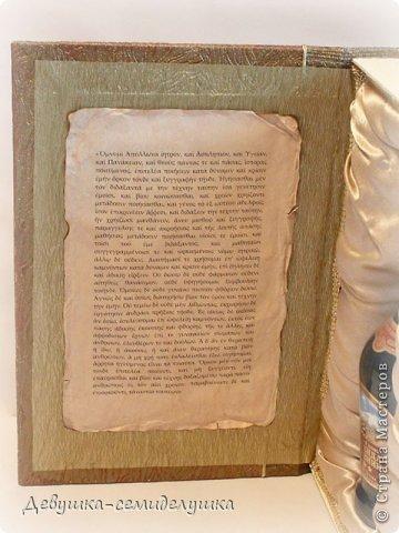Свит-дизайн Книга-мини-бар Клятва Гиппократа Бумага гофрированная Картон Продукты пищевые фото 2