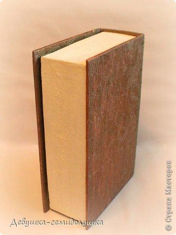 Свит-дизайн Книга-мини-бар Клятва Гиппократа Бумага гофрированная Картон Продукты пищевые фото 4