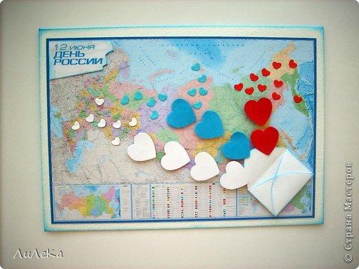 Распечатать шаблоны для открыток