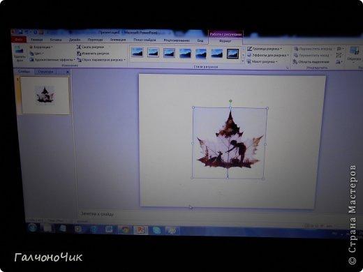 Графика компьютерная Мастер-класс Материалы и инструменты Красивые бирки или давайте дружить с power point  фото 7