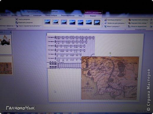 Графика компьютерная Мастер-класс Материалы и инструменты Красивые бирки или давайте дружить с power point  фото 12