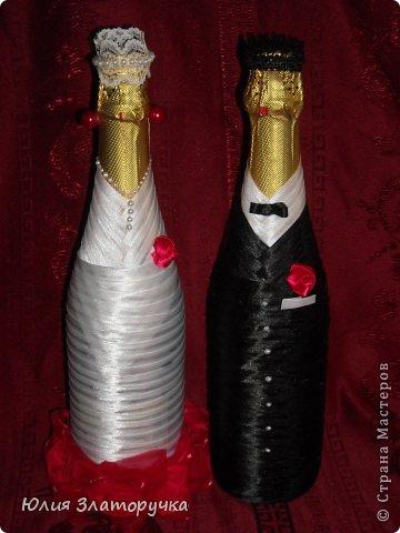Эта бутылочка была создана для мужчины -юбиляра,любящего рыбалку фото 6