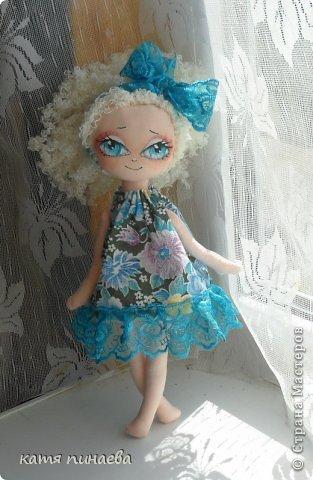 Игрушка Куклы Шитьё Василиса Прекрасная + Выкройка Ткань фото 2