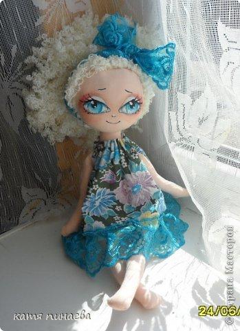 Игрушка Куклы Шитьё Василиса Прекрасная + Выкройка Ткань фото 3