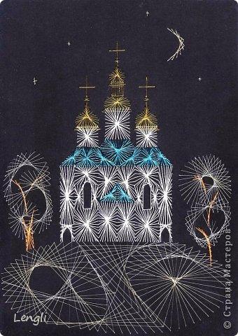 рисунок Изонить Церковь св