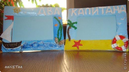 Рамку слепила в подарок нашим друзьям, двум замечательным мальчишкам. фото 1